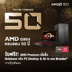 172ads_amd_50years.gif