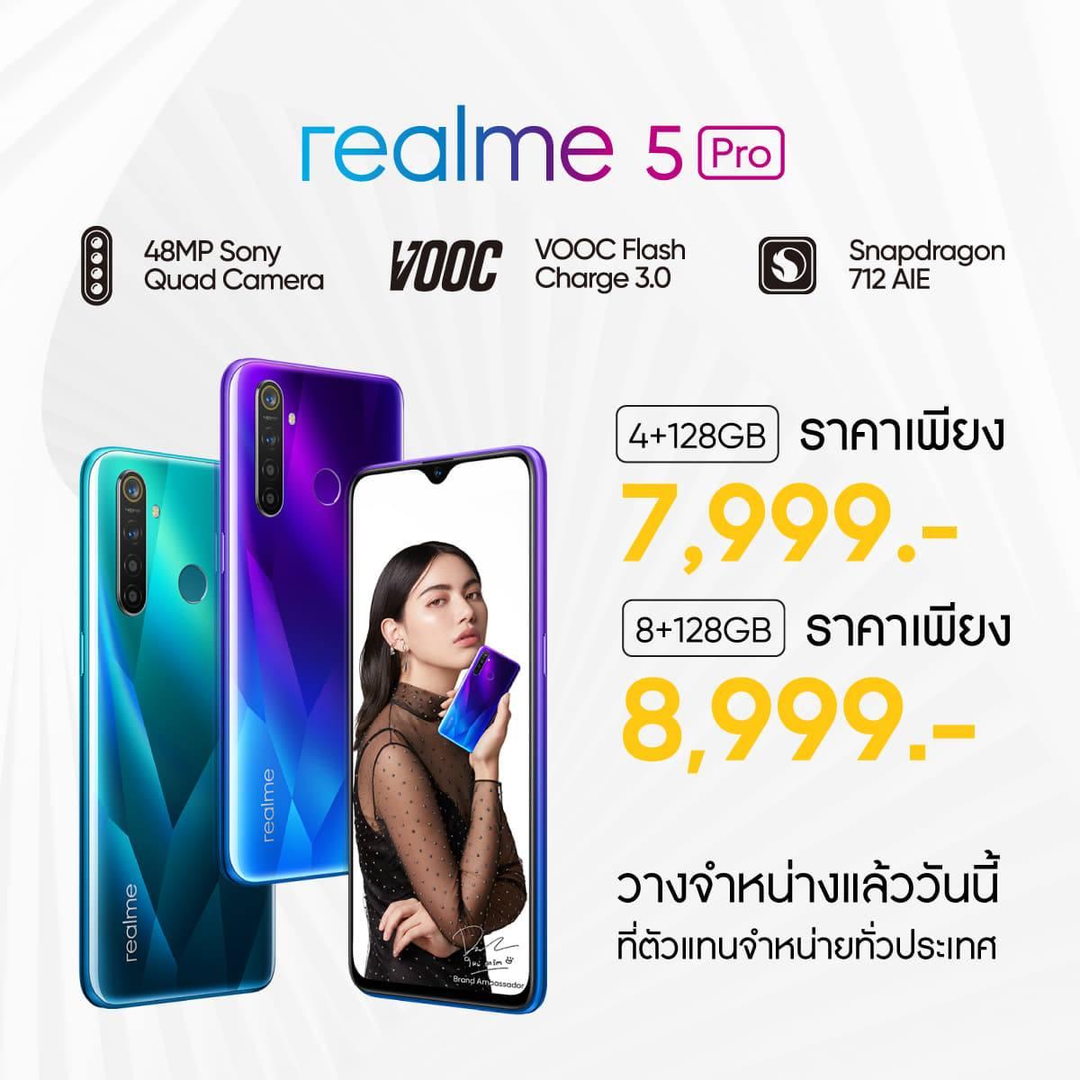188ads_realme5_pro.jpg