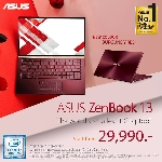 272ADS_ASUS_ZENBOOK13.jpg