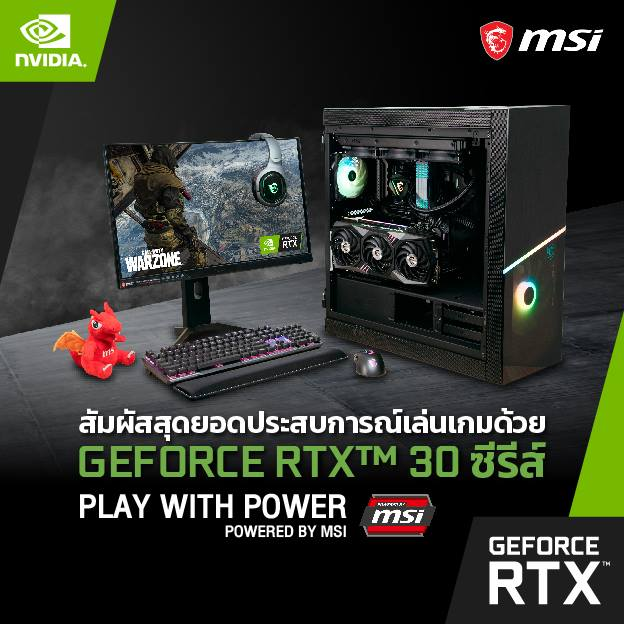 382ads_msi_rtx30.jpg