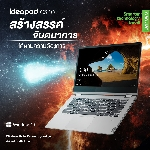 476ads_lenovo_nb_c340.jpg