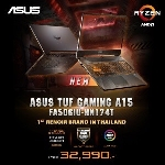 560ads_asus_tufnb_apr63.jpg