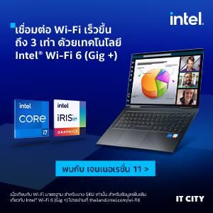 752ads_intel.jpg