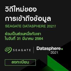 804ads_seagate_datasphere.jpg