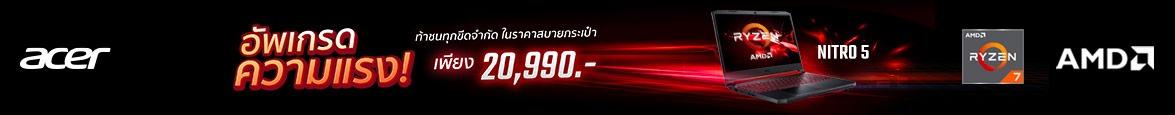 914ads_acer_nitro5_13mar6.jpg